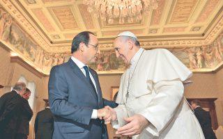 Σε εγκάρδιο κλίμα πραγματοποιήθηκε η επίσκεψη του Γάλλου προέδρου Φρανσουά Ολάντ στο Βατικανό, όπου συναντήθηκε με τον Πάπα Φραγκίσκο. Στον απόηχο του ερωτικού σκανδάλου, η επίσκεψη Ολάντ στη Ρώμη αποσκοπεί στην αποκλιμάκωση της έντασης μεταξύ του σοσιαλιστή προέδρου και της Ρωμαιοκαθολικής Εκκλησίας, με αφορμή τη νομιμοποίηση του γάμου μεταξύ ομοφυλοφίλων, αλλά και στο να ενισχύσει τη φθίνουσα δημοτικότητα του Ολάντ. Σύμφωνα με τις τελευταίες δημοσκοπήσεις, 73% των Γάλλων διαφωνούν με την πολιτική του προέδρου.