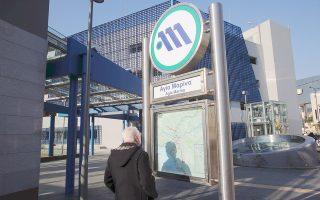Η κατασκευή της Γραμμής 4 είναι ζωτικής σημασίας για τους κατοίκους πυκνοκατοικημένων περιοχών, όπως το Γαλάτσι, τα Πατήσια.