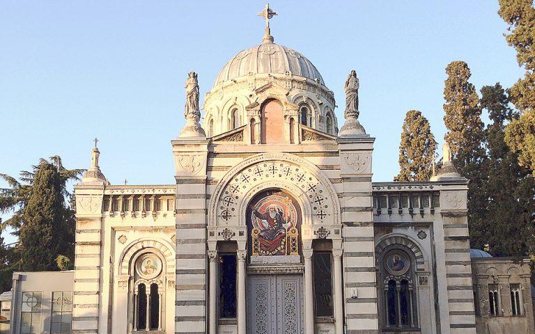 Ο κοιμητηριακός ναός της Μεταμόρφωσης του Σωτήρος στο νεκροταφείο των Ρωμιών στο Σισλί.