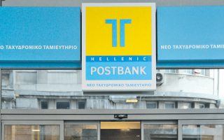 Ολα τα ακίνητα μεγάλης αξίας όσων μέχρι σήμερα εμπλέκονται στην υπόθεση των δανειοδοτήσεων του Ταχυδρομικού Ταμιευτηρίου έχουν δεσμευτεί από τις Αρχές.