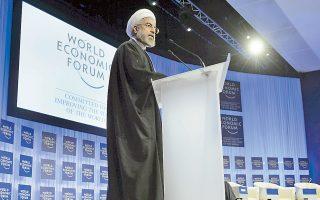 O πρόεδρος του Ιράν, Χασάν Ρουχανί, από το Παγκόσμιο Οικονομικό Φόρουμ στο Νταβός, ζήτησε την αποκλιμάκωση των εντάσεων στις σχέσεις με τη Δύση και την άρση των κυρώσεων, που έχουν γονατίσει την ιρανική οικονομία.