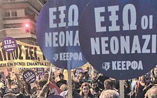 Μεγάλο αντιφασιστικό συλλαλητήριο διοργανώνεται την Παρασκευή.