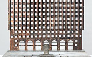 Οικοδόμημα μεταξύ φαντασίας και πραγματικότητας διά χειρός Αντρο Βέκουα στο Μουσείο Μπενάκη.