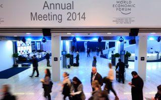 Το συνεδριακό κέντρο μια μέρα πριν την έναρξη του 44. συνεδρίου του Παγκόσμιου Οικονομικού Φόρουμ (World Economic Forum, WEF) που πραγματοποιείται στο Νταβός της Ελβετίας από τις 22 μέχρι τις 25 Ιανουαρίου. Το βασικό θέμα του συνεδρίου έχει τίτλο «Αναδιαμορφώνοντας τον κόσμο: συνέπειες για την κοινωνία, την πολιτική και τις επιχειρήσεις». (AP Photo/Keystone,Laurent Gillieron