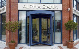 alpha-bank-chora-proselkysis-kefalaion-pleon-i-ellada0
