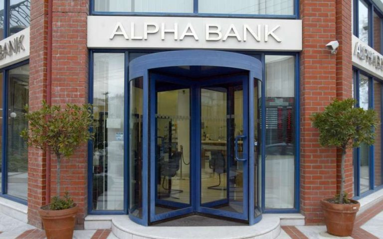 alpha-bank-chora-proselkysis-kefalaion-pleon-i-ellada-2004260