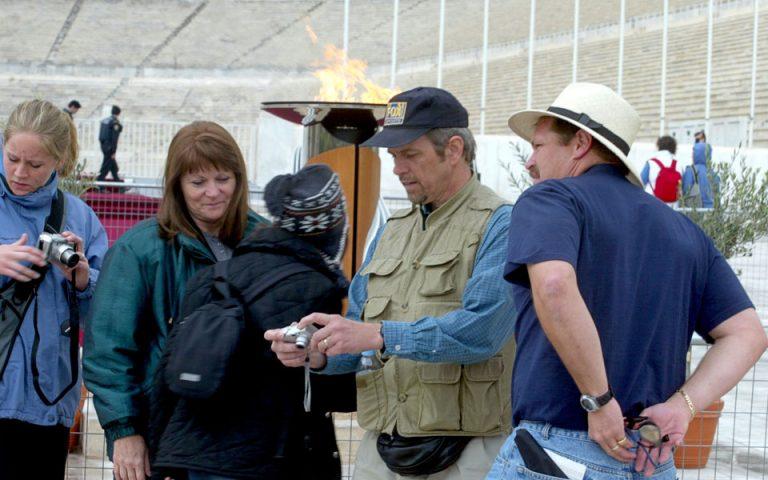 programma-diktyosis-amerikanon-tour-operators-2004305