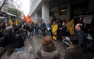 Απεργιακή συγκέντρωση στη διοίκηση της ΣΤΑΣΥ, την Τρίτη 28 Ιανουαρίου 2014, διοργάνωσαν το Σωματείο Λειτουργίας εργαζόμενων Αττικό ΜΕΤΡΟ (ΣΕΛΜΑ) και ο Συντονισμός ενάντια στα κλεισίματα, τις διαθεσιμότητες, τις ιδιωτικοποιήσεις και τις εργολαβίες.(EUROKINISSI/ΚΩΣΤΑΣ ΚΑΤΩΜΕΡΗΣ)