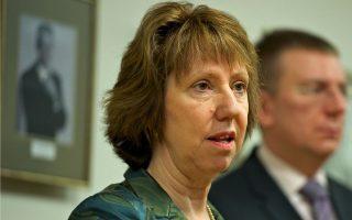 Η επικεφαλής της ευρωπαϊκής διπλωματίας, Κάθριν Άστον.