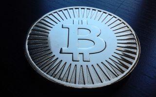 xenodocheia-sto-las-vegkas-dechontai-bitcoins0