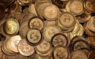 thisayrofylakia-gia-to-bitcoin0