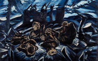 «1914: Οι αβανγκάρντ στον πόλεμο»