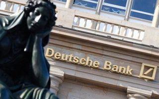 suddeutsche-zeitung-i-deutsche-bank-forologiko-katafygio-tis-kinezikis-elit0