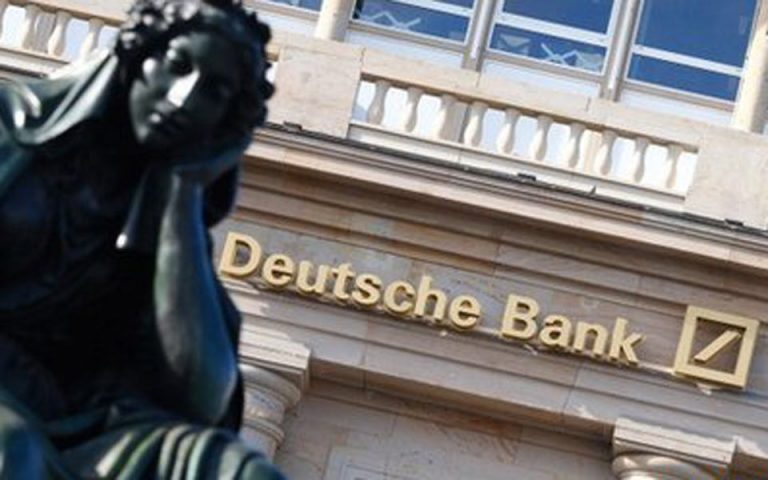 suddeutsche-zeitung-i-deutsche-bank-forologiko-katafygio-tis-kinezikis-elit-2002498