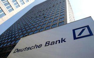 deutsche-bank-zimies-1-2-dis-eyro-to-teleytaio-trimino-toy-2013-logo-dikastikon-exodon0