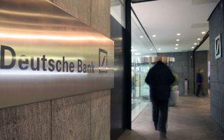oi-zimies-tis-deutsche-bank-erixan-tis-agores0