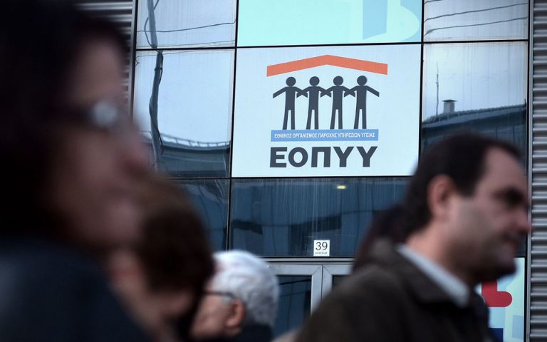 tin-ypagogi-toy-eopyy-sto-ypoyrgeio-ergasias-zitei-i-gsee-2004059