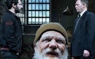 Στο θέατρο «Δημήτρης Χορν» έχει πρεμιέρα το έργο του Χάρολντ Πίντερ «Ο Επιστάτης», σε σκηνοθεσία του Γιώργου Κιμούλη, με τον ίδιο στον ρόλο του επιστάτη.