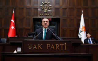 Photo: REUTERS/Umit Bektas.