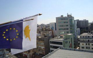 ikanopoiisi-troikas-gia-kypro0
