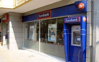 diethnes-endiaferon-gia-tin-ayxisi-kefalaioy-tis-eurobank0