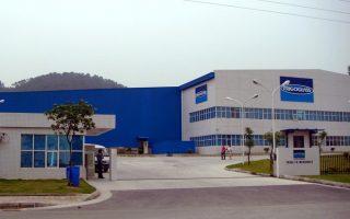 Το εργοστάσιο της Frigoglass στην Αχαΐα.