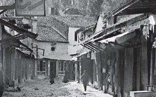 mikri-odysseia-stin-ellada-toy-19130