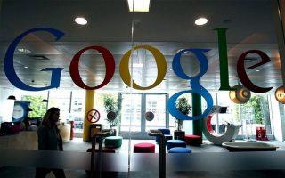 google-exagora-tis-deepmind-enanti-292-ekat-eyro0