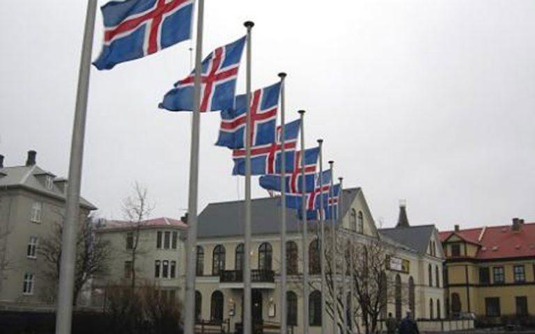 skliri-kontra-tis-islandias-me-toys-daneistes-2002918