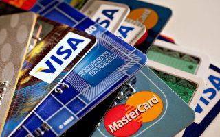 visa-meiothikan-oi-pistotikes-kartes-to-20130