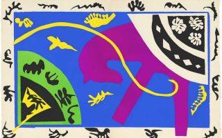Στο κεφάλαιο που έκλεισε την εντυπωσιακή καλλιτεχνική διαδρομή του Matisse αναφέρεται η έκθεση που φιλοξενείται στην Tate Modern με τίτλο «Henri Matisse: The Cut-Outs».