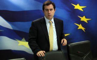 Το τεύχος του ΚΕΠΕ ξεκινάει με χαιρετισμό του υφυπουργού Ανάπτυξης, κ. Ν. Μηταράκη.