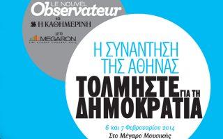 i-synantisi-tis-athinas-amp-8211-tolmiste-gia-tin-dimokratia0