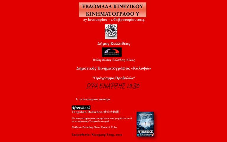 pame-pantoy-2003592