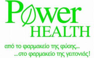 power-health-stis-10-koryfaies-etairies-tis-eyropis0