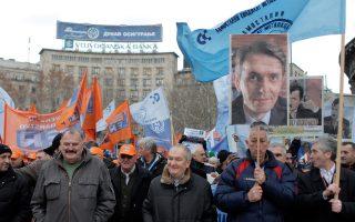 Συνεχίζονται οι διαδηλώσεις στη Σερβία.