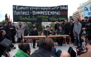 Διασωθέντες πρόσφυγες δίνουν συνέντεύξη τύπου για την τραγωδία στο Φαρμακονήσι, κατά τη διάρκεια συγκέντρωσης διαμαρτυρίας, μετά από κάλεσμα που έκαναν αντιρατσιστικές, μεταναστευτικές και πολιτικές οργανώσεις σε πολίτες, στην πλατεία Συντάγματος, στην Αθήνα