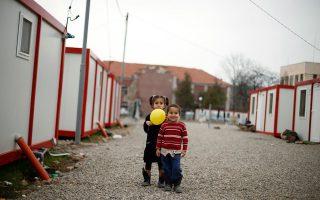 Παιδιά από τη Συρία σε προσφυγικό καταυλισμό στη Βουλγαρία.