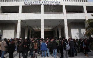 Μέλη του ΣΥΡΙΖΑ πραγματοποιούν συγκέντρωση διαμαρτυρίας έξω από τη ΓΑΔΑ την Τετάρτη (Photo:ΑΠΕ- ΜΠΕ /STR).