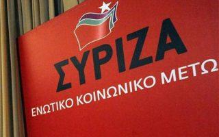 syriza-kanei-logo-gia-syntrivi-toy-samara-stis-eyroekloges0