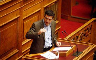 a-tsipras-oi-xechoristes-dimotikes-ekloges-kai-eyroekloges-tha-kostisoyn-50-ek-eyro0