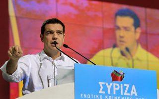 syriza-i-kyvernisi-epididetai-mono-se-askiseis-ypotagis-pros-toys-daneistes0