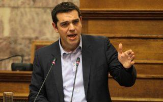 la-repoymplika-yper-tis-ypopsifiotitas-toy-al-tsipra-oi-dianooymenoi-tis-italias0