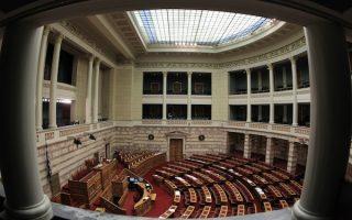 Γενική άποψη πριν τη συζήτηση στην Ολομέλεια της Βουλής του νομοσχεδίου για την αναστολή των πλειστηριασμών, την προστασία των δανειοληπτών και διατάξεις για το Ελληνικό Επενδυτικό Ταμείο, Αθήνα, Παρασκευή 20 Δεκεμβρίου 2013. ΑΠΕ-ΜΠΕ/ΑΠΕ-ΜΠΕ/ΣΥΜΕΛΑ ΠΑΝΤΖΑΡΤΖΗ