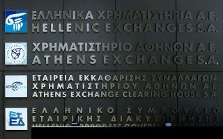 allagi-prosimoy-chthes-sto-ch-a-me-kerdi-2-620