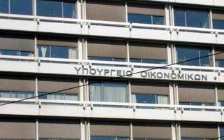 psi-poies-etaireies-synedraman-os-chrimatooikonomikoi-kai-nomikoi-symvoyloi0