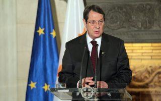 Ο Πρόεδρος της Κυπριακής Δημοκρατίας Νίκος Αναστασιάδης.