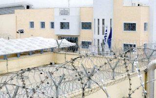 Φυλακές υψίστης ασφαλείας Δομοκού. Εδώ θα κρατούνται οι κρατούμενοι «τύπου Γ» και δεν θα μπορούν να παίρνουν άδειες.