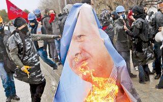 Φοιτητές βάζουν φωτιά σε ένα πορτρέτο του Τούρκου πρωθυπουργού Ταγίπ Ερντογάν στην Αγκυρα.