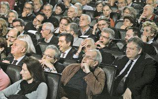 Ο πρόεδρος του ΠΑΣΟΚ Ευάγγελος Βενιζέλος και πολλοι πολιτικοί συμμετείχαν στην πρώτη δημόσια εκδήλωση της κίνησης των «58» που έγινε στο θέατρο Ακροπόλ.